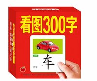 Wholesale Chinese characters cards learn Chinese characters with the picture Chinese book with pinyin English and pictures for kids