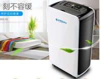 Wholesale household dehumidifier quiet bedroom basement drying moisture absorption moisture absorber machine