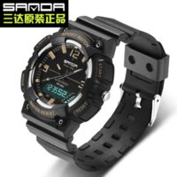 alarm list - 2016 New Listing Fashion Watches Men Watch Waterproof Sport Military G Style S Shock Watches Men s Luxury Brand