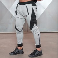 Wholesale Brand Mens Pants Elastic Waist Slim Fit Short Homme Casual Cotton Breathable Pants Men