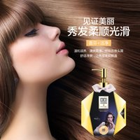 Wholesale ml Aroma charming Comfortable and refreshing Soft and elegant Fragrant soft shampoo