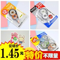 Wholesale Korean students must have large capacity tape correction learning correction with M20M Office