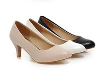 beige mid heel pumps - New Hot Women s Kitten Mid Heel Synthetic Leather Pumps Round Toe Shoes S151 US Size
