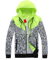 ats panels - 2016 new Men s sportswear windrunner Men sports jacket waterproof jacket Hoodie Jacket men s ats green