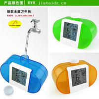 acoustic supplies - Water calendar oval water alarm clock Creative gift ideas Creative new hydropower calendar without battery energy saving water supply water