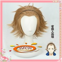 alternative wig - Cosplay Anime Prince of Stride Alternative Hasekura Heath hair band Wig Hair
