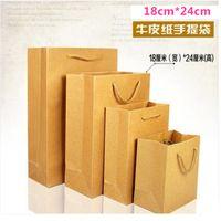Wholesale 18cm cm cm Kraft paper packaging bag hand length handle bag standing up bag shopping bag Kraft PE wholesales