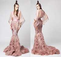 japanese dress style - Special Dark Pink Organza Dresses Evening Wear Sheer Embroidered Lace Appliqued Kimono Style Japanese Vestidos De Noiva Luxury Feathers