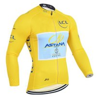 astana cycling team - WINTER FLEECE THERMAL ASTANA PRO TEAM YELLOW Tour de France T09 ONLY LONG SLEEVE CYCLING JERSEY SIZE XS XL