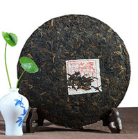 Pu Er Tea ancient chinese food - Ancient tree made in Old Chinese pu er tea g Yunnan Pu er ripe tea Old Puerh tea cake healthy food for weight loss