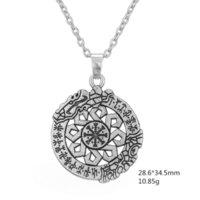 battle horn - Invincibility in Battle Aegishjalmur Rune Pendant Norse Asatru Viking Jewelry Necklace Cheap jewelry leopard High Quality jewelry laser
