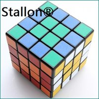 Wholesale Intelligebt Toy Very Easy x3x3 x4x4 x5x5 Speed Colorful Cube Magic Twist Puzzle Classic Toy Gift Education