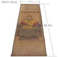 antique wall panels - Antique antique calligraphy and painting Chinese painting Chudo office wall painting the living room as Kangxi has been framed