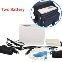 Wholesale 2 batteries portable oxygen concentrator mini portable oxygen generator matched with two batteries used for ages pregnants