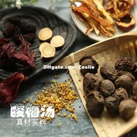 beijing teas - Healthy natural plum juice raw material package Sheng Jin only Chufan sedative greasy old Beijing plum soup