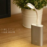 Wholesale Original Xiaomi USB Light Xiaomi LED Light with USB for Power bank computer easy to package mini