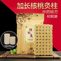 Wholesale 60pcs box mm year moxa stick roll Waln moxibustion chinese mugwort stick Health care moxa stick Handmade gourmet moxa moxibustion mox