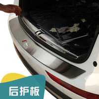 Wholesale High quality stainless steel Chrome Rear Bumper cover door sill plate for Audi Q5 car styling