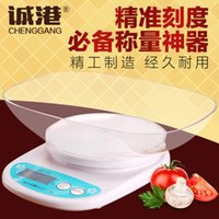 Wholesale High precision electronic kitchen scale household baking medicine grams of kg peeled function with battery tray