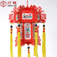 ancient chinese lanterns - 12cm Chinese ancient Paper palace lanterns Superabundance year after year