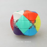 armadillo toy - Armadillo Cube Qiu Yu Puzzle Stickerless Magic Cube Twsit Puzzle Educational Toy Drop Shipping