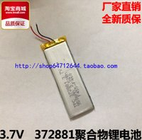 battery durability - 2016 v rechargeable lithium polymer battery high anti mobile phones battery durability plate New