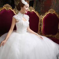 autumn season pictures - A new bride wedding dress shoulder Korean fashion slim size Qi summer season a lace Halter