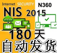 Wholesale Norton Internet Security Antivirus days Months Keys Global Universal N360 Half year