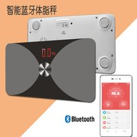 bathroom glass weight - Hot selling ITO Mini Bluetooth Fat Scale Smart Bluetooth Lovely body weight Bluetooth scales Electronic Scale