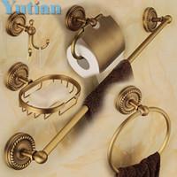 Wholesale solid brass Bathroom Accessories Set Robe hook Paper Holder Towel Bar Soap basket bathroom sets YT