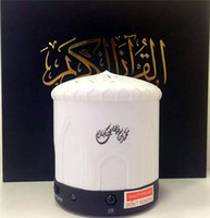 Wholesale Mosque Design Holy Digital Quran Speaker With LED Lights Color Changing Inside For Muslimsn Player coran digital with remote islamic product