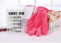 Wholesale HOT Beauty Cleansing Gloves Makeup Remover pink color Cleansing towels Fingers Gloves magic Remover Portable soft material DHL