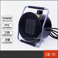 Wholesale Ceramic Heater with Adjustable Thermostat Three changes in dual use heater W