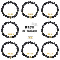 achat en gros de bracelet crâne élastique-Perlé 8MM Lava perles en pierre 24K Crâne d'or élastiques Bracelets pour le cadeau pour hommes et femmes