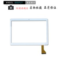 Wholesale 10 inch Tablet PC protective screen IPS screen
