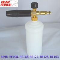 Wholesale Foam Generator snow lance sprayer foam gun nozzle High Pressure Soap Foamer for STIHLE RE98 RE108 RE118 RE127 RE128 RE163