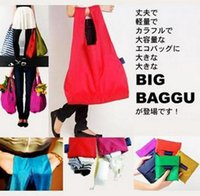 baggu leather - 2016 New Candy color Japan Baggu Reusable Eco Friendly Shopping Tote Bag pouch Environment Safe Go Green