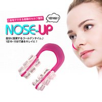 Wholesale New Nose Shaping Shaper Lifting Bridge Straightening Beauty Clip Nose Up BEAUTY TOOL Pretty Nose Massage Tools