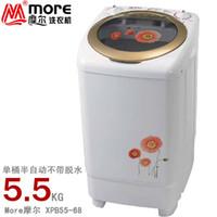 Wholesale Dehydration machine Moore more xpb55 washing machine semi automatic single barrel rod belt single dewatering device