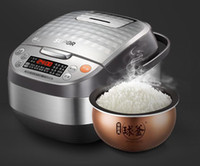 Wholesale Supor Intelligent Electric Rice Cooker