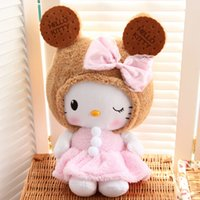 Wholesale pc super cute lovely sweet cookies hello Kitty plush doll hold pillow stuffed toy girl birthday gift