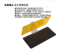 Wholesale Day and night and visor Night vision goggles anti dazzle mirror Easy View HD Car Sun Visor see clear visor