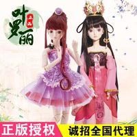 Wholesale Authentic Yeluo Li night Lolita fairy doll toy cm Dress Up