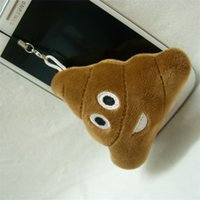 bag emoticon - 8 cm Kawaii poo Pendant plush toys Anime Novelty Emoji Small Pendant Smiley Emoticon Soft plush toys Key Bag Strap Brinquedos Phone Strap