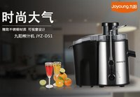 Wholesale china Joyoung JYZ D51 fruit juice machine juice machine juicer v ml