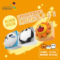 Wholesale Fellow Uncle Polystomy USB Charger Plug Mobile Phone Flat General Purpose Adapter Mouth Travel Charge Head
