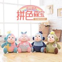 baby monkeys sale - Hot Sale Cute Metoo Genuine Stuffed Animals Dolls cm Children Monkey Plush Dolls Cartoon Metoo Baby Toy