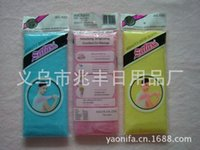 Wholesale High quality salux beauty skin cloth exfoliating wash cloth japanese body wash towel