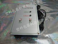Wholesale BF Blown film machine automatic device Automatic gas Automatic wind Blown film machine parts