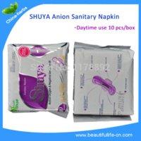 active oxygen - 5bags daily use Sanitary Napkin shuya sanitary towel Active Oxygen amp Negative Lon amp Far IR FDA amp CE